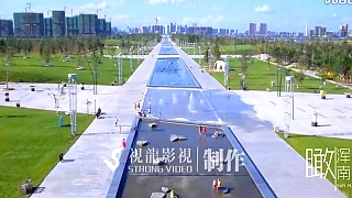 This is ShenYang 沈阳, provincial capital of LiaoNing