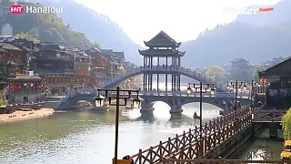 A glimpse of FengHuang 凤凰, HuNan province ...