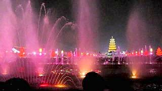 The Wild Goose Pagoda fountains at night, Xi