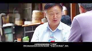 Video : China : Breakfast in NanJing 南京 ...
