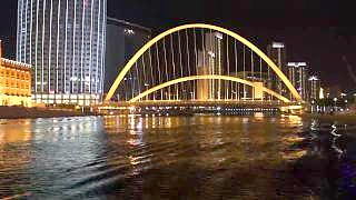 A night-time sail along the HaiHe river through TianJin 天津
