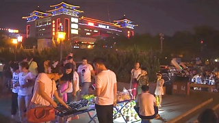 Video : China : Xi'An 西安 - lively city !