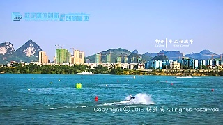 This is LiuZhou 柳州, GuangXi province