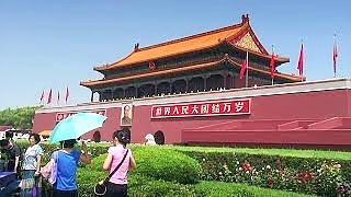 Video : China : Three highlights of central BeiJing 北京