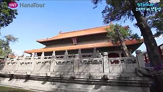Around ShanDong 山东 province