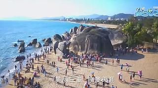 Video : China : SanYa, HaiNan island 三亚海南岛