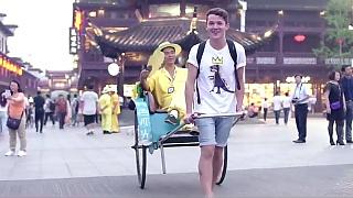 Video : China : NanJing 南京 Focus