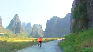 Cycling in GuangXi  广西 province