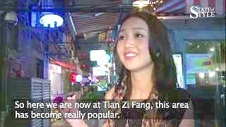 Fashion designer Lulu Han