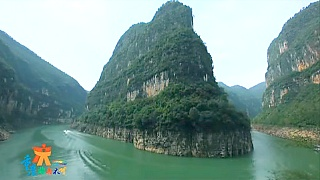Along the YangTze 长江 River