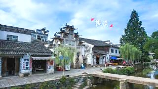 This is beautiful AnHui 安徽 province …