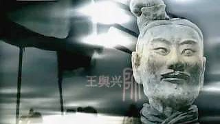 The Great Wall 长城 of the Qin Dynasty