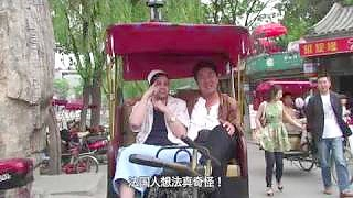 Rap around BeiJing 北京 – videos