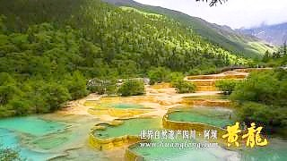 JiuZhaiGou 九寨沟 and HuangLong 黄龙 scenery, SiChuan province