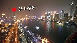 Love ShangHai 上海