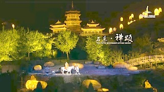 Beautiful scenes from the 'Zen Music Shaolin Grand Ceremony' 少林寺