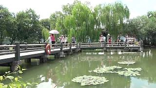 Video : China : Beautiful HangZhou 杭州