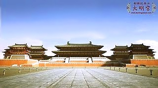 The DaMing Palace of the Tang dynasty 唐朝大明宫 – documentary
