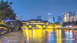Welcome to beautiful ChengDu 成都 …
