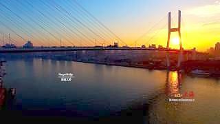 ShangHai 上海 Sunrise