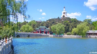 The beautiful Beihai Park 北海公园 in central BeiJing