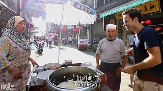 Delicious street food in Xi