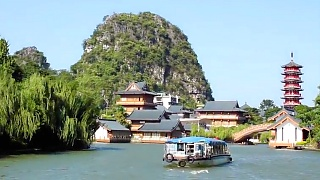 Video : China : GuiLin 桂林, YangShuo  阳朔 and the Li River 漓江