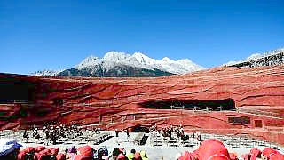 Impression LiJiang 印象丽江 - the open-air musical