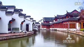 Video : China : NanJing 南京 in time-lapse