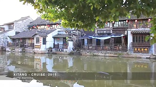 A day in XiTang 喜糖, ZheJiang Province – video