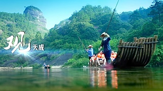The beautiful WuYi Mountains 武夷山
