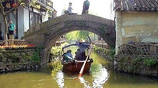 Video : China : Scenes from ZhouZhuang 周庄 (2)
