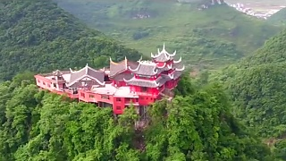 Beautiful aerial tour of GuiZhou 大美贵州 ...