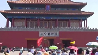 A look around the Forbidden City 紫禁城 in BeiJing