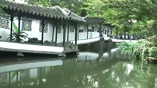 Video : China : The classical gardens of SuZhou 苏州