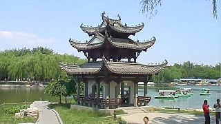 Video : China : Park life in BeiJing 北京