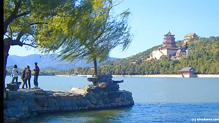 The beautiful Summer Palace 頤和園 in BeiJing - slideshow video