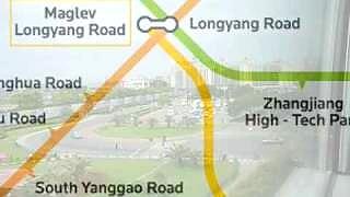 The ShangHai 上海 metro
