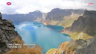ChangBai Mountain 长白山
