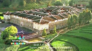 Discover FuJian 福建 province ...