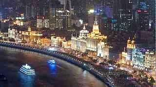 China 中国 in timelapse – video