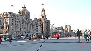 ShangHai 上海 city