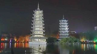 Video : China : The two rivers, four lakes cruise, GuiLin 桂林