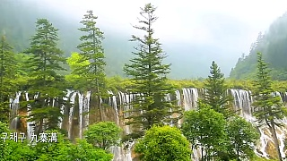 Beautiful JiuZhaiGou 九寨沟 in SiChuan province