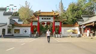 Amazing AnHui 安徽 province ...