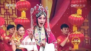 Video : China : Spring Festival Chinese Opera party 春节戏曲晚会, 2016