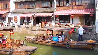 The beautiful ZhuJiaJiao 朱家角 Water Town, ShangHai