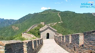 Video : China : The Great Wall at MuTianYu 慕田峪, BeiJing