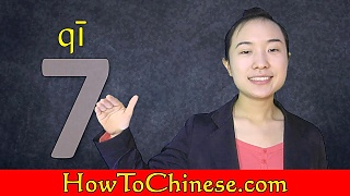 An introduction to the Chinese language for visitors