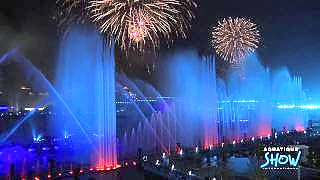 Fountains and lights show, ShangHai 上海 World Expo – video
